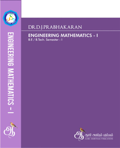 Engineering Mathematics 1 United Global Publishers